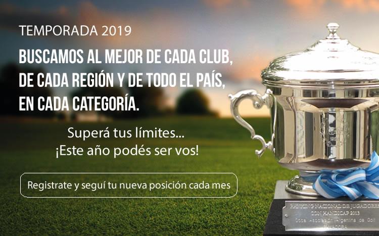 NOTALANZAMIENTO-DIGITALGOLFTOUR-ARGENTINA2019